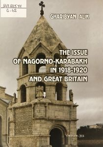 The issue of Nagorno-Karabakh in 1918-1920 and Great Britain