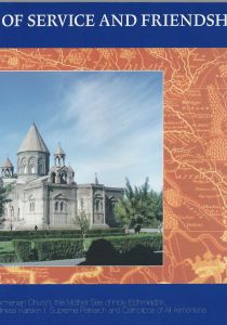 A journey of service and friendship: the ecumenical works of the Armenian Church the Mother See of Holy Etchmiadzin